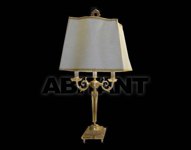 Купить Лампа настольная Euroluce Lampadari  2012 ERMES/LG2L