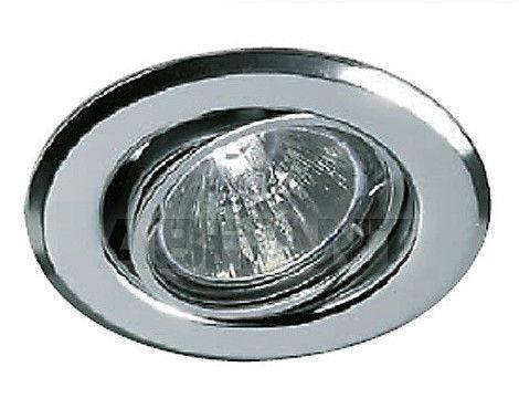Купить Светильник точечный Brumberg Light 20xiii 2000.00