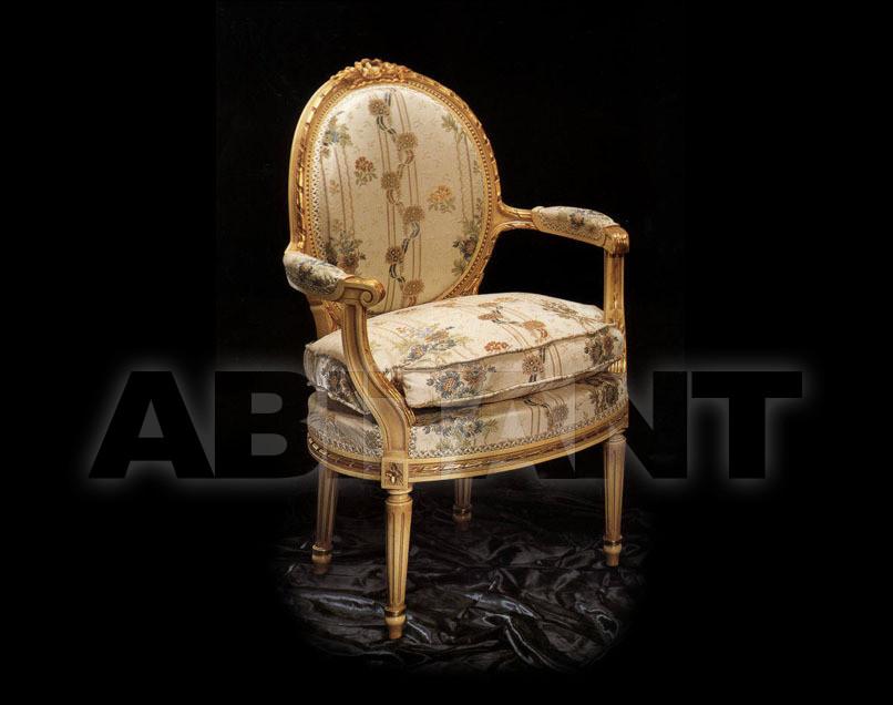 Купить Кресло Anselmo Bonora 2010 594  2m80