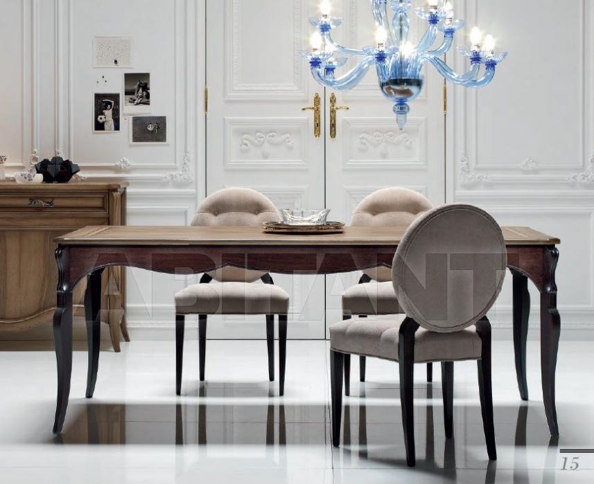 Купить Стол обеденный Bottega D'arte 610