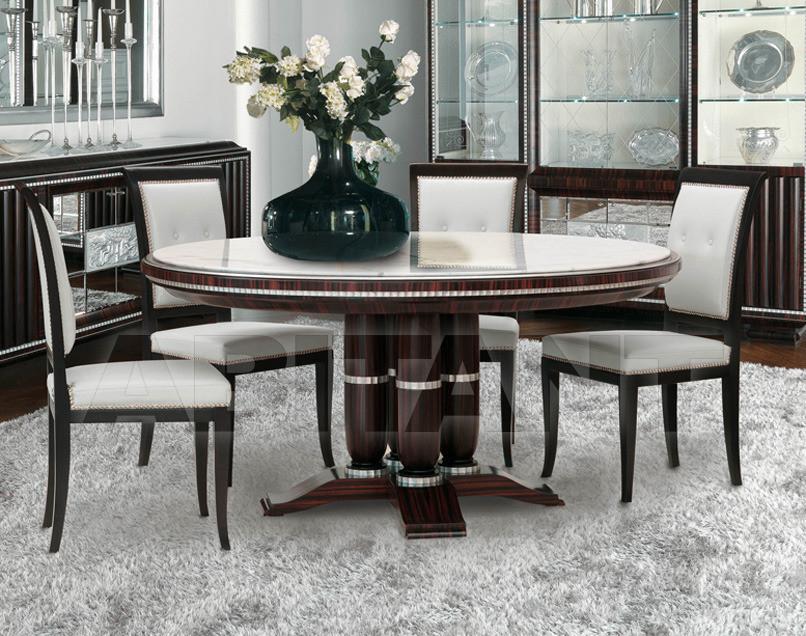 Купить Стол обеденный Cantaluppi Collections 2012 DECO Tavolo