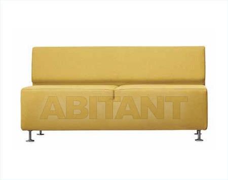 Купить Диван Three Sofa System Cappellini Collezione Sistemi TSS2