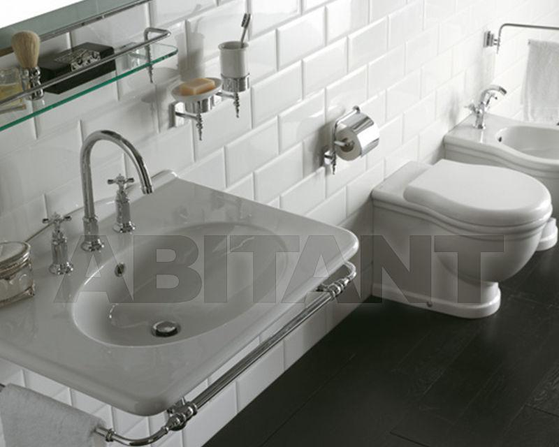 Купить Унитаз напольный Paestum Ceramica Globo PA025.BI