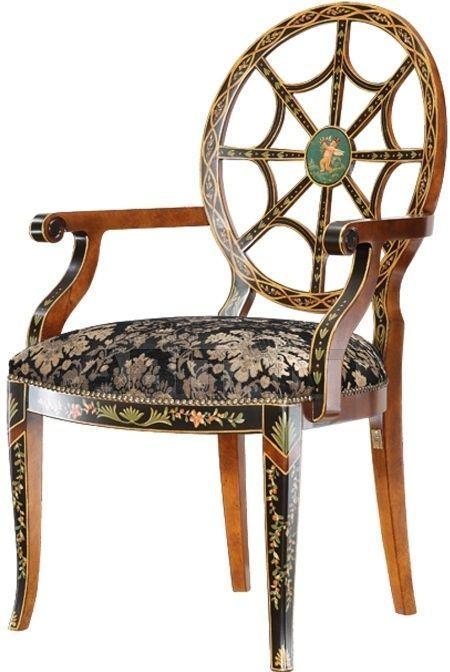 Купить Стул с подлокотниками серии Recreational chair class W1443A-02