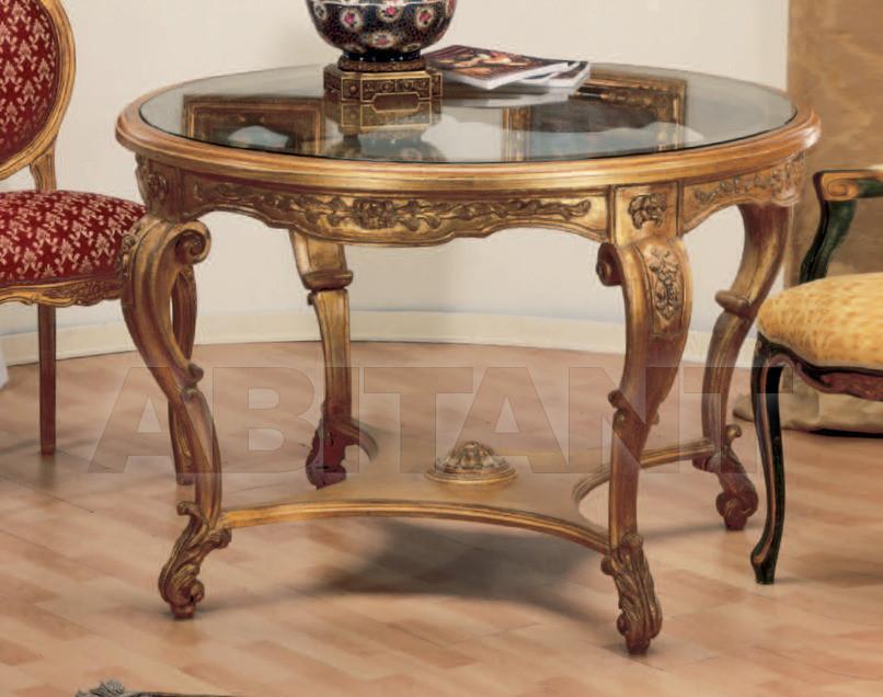 Купить Стол обеденный Florence Art di Marini Bruno Srl 2012 1675