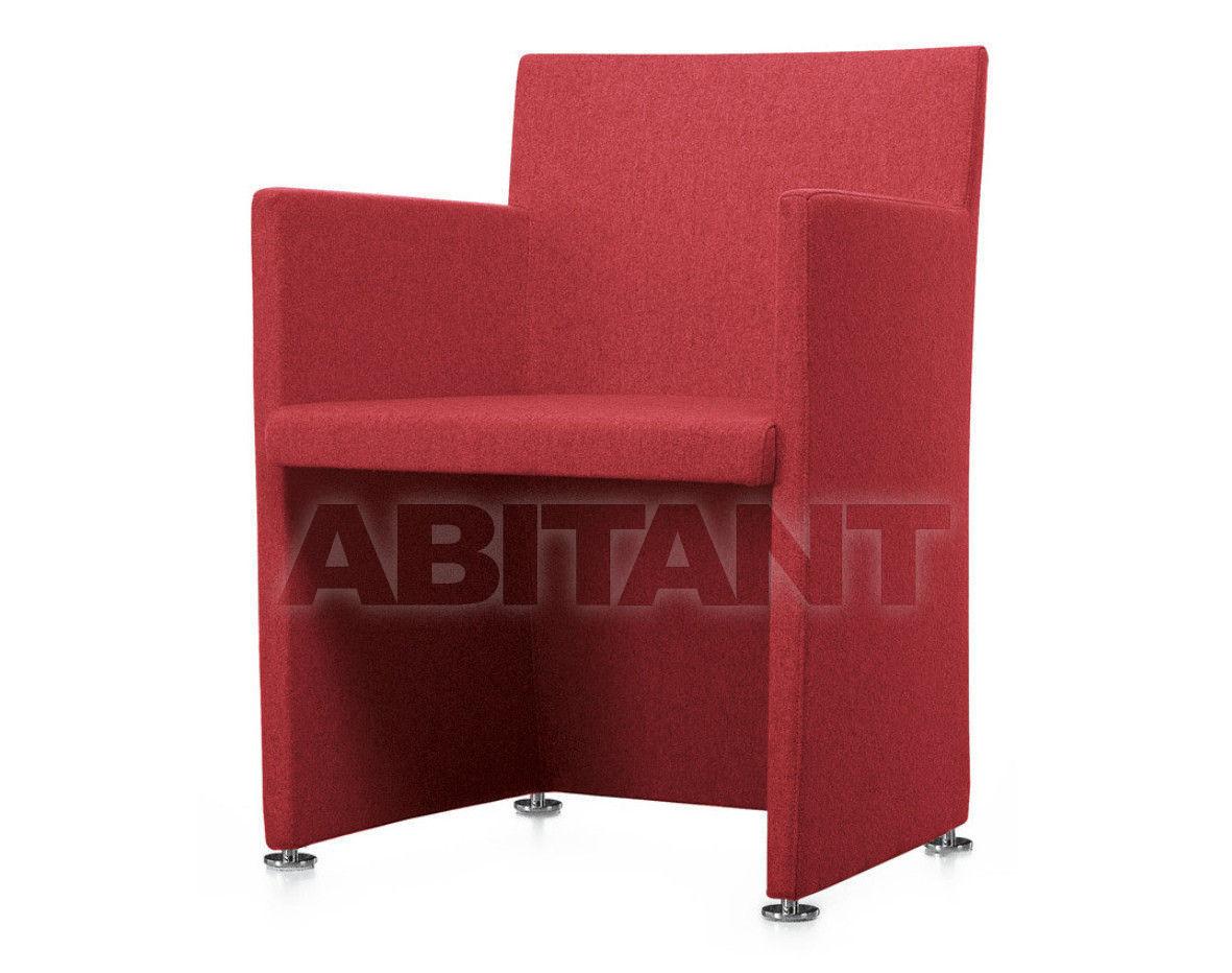 Купить Кресло Supersoft Cappellini Collezione Sistemi CSS1