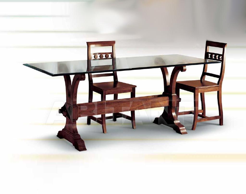 Купить Стол обеденный F.lli Corso Srl Golden House 323
