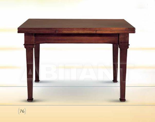 Купить Стол обеденный F.lli Corso Srl Golden House 563
