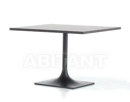 Купить Стол обеденный Uffix My Pod AMP 30230