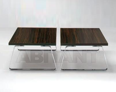 Купить Столик журнальный Uffix My Pod AMP 30202