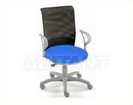 Купить Стул с подлокотниками MINI Uffix Office Seating 162