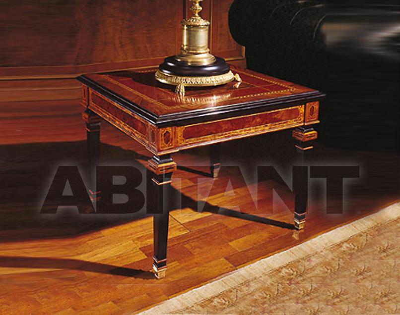 Купить Столик кофейный Colombo Mobili Living 149.65