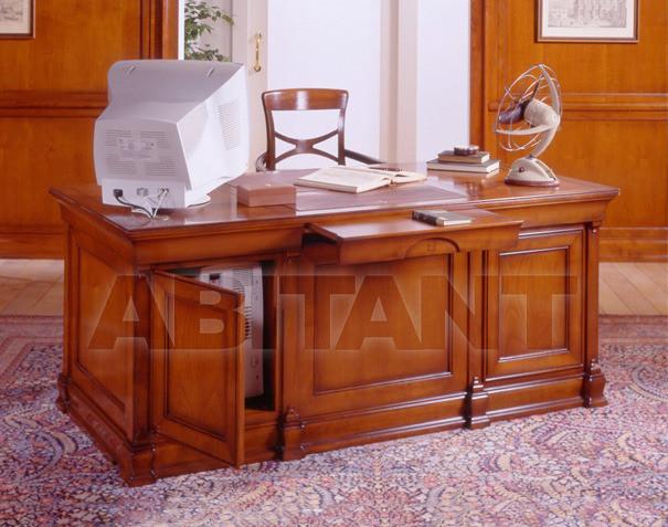 Купить Стол письменный Arca srl Mobili 1181