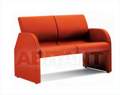Купить Диван Uffix Office Seating 400