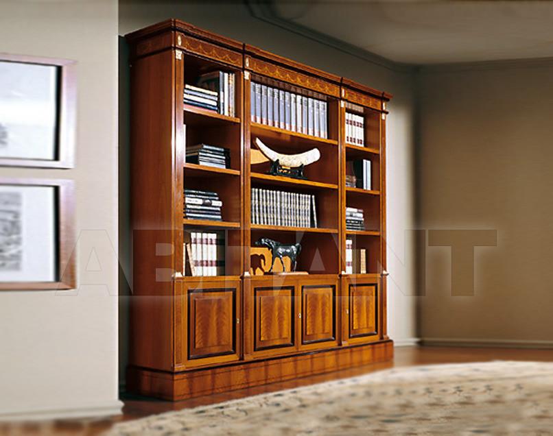 Купить Шкаф книжный Colombo Mobili Study 130