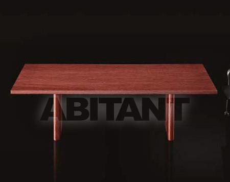 Купить Стол для конференц-залов Uffix Tazio Bubinga ATA TR240