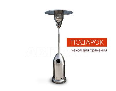 """""""Этна"""" , Газовый обогреватель HSS-RS-SS"""