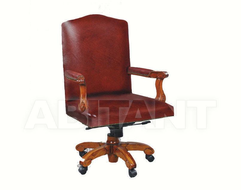 Купить Кресло для кабинета Camerin 2010 159