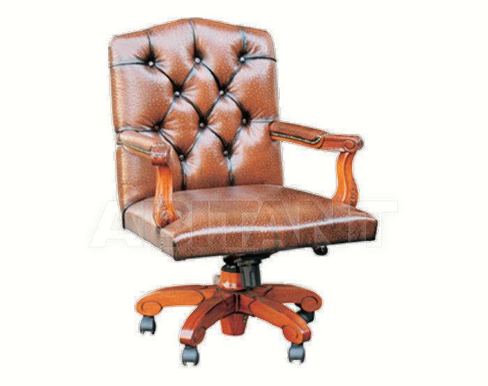 Купить Кресло для руководителя Camerin 2010 1054