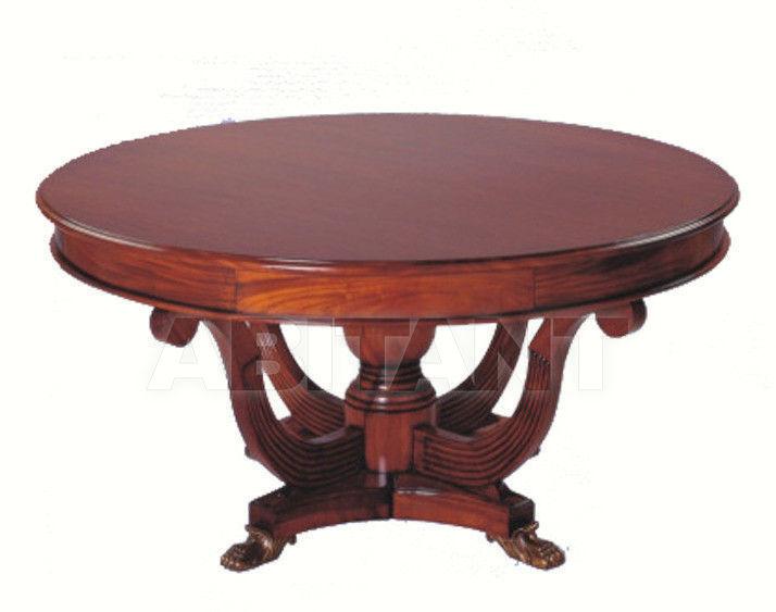 Купить Стол обеденный Camerin 2010 321