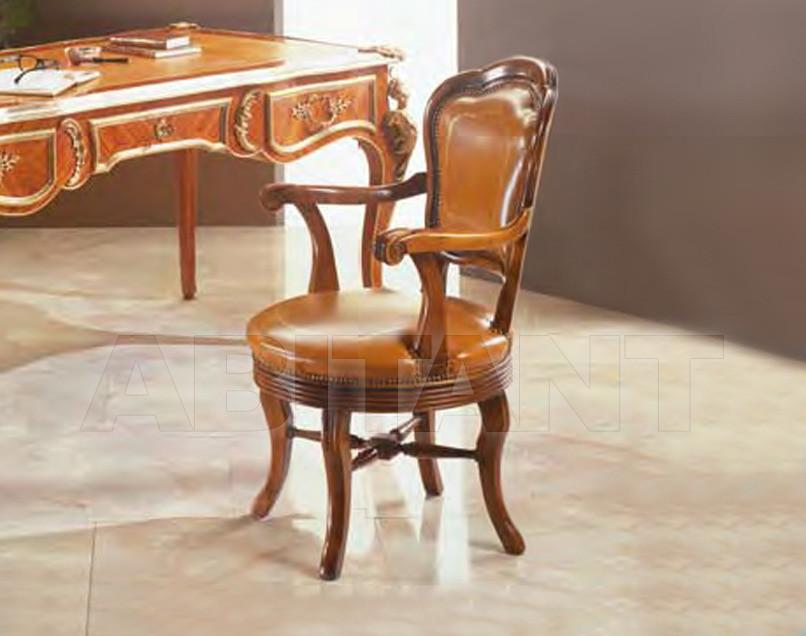 Купить Стул с подлокотниками Serafino Marelli Inta 1365