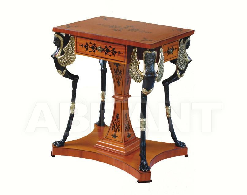 Купить Столик приставной Camerin 2010 2005