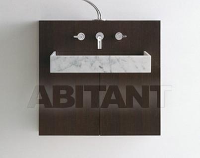 Купить Раковина подвесная BOXES Agape Boxes BOX0210MC