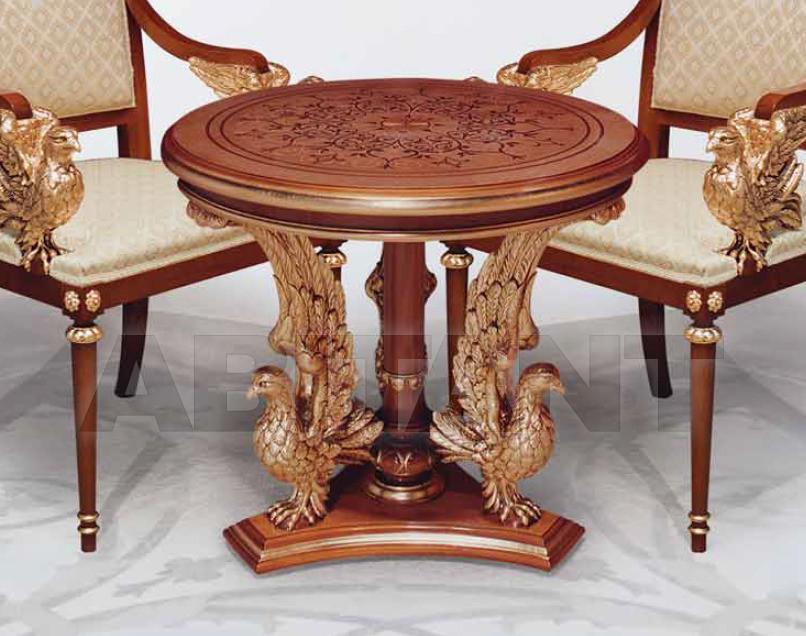 Купить Столик кофейный Bazzi Interiors Versailles 5810 1