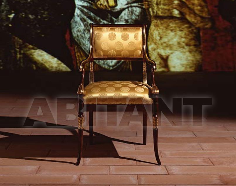 Купить Стул с подлокотниками Belloni Classico 2371