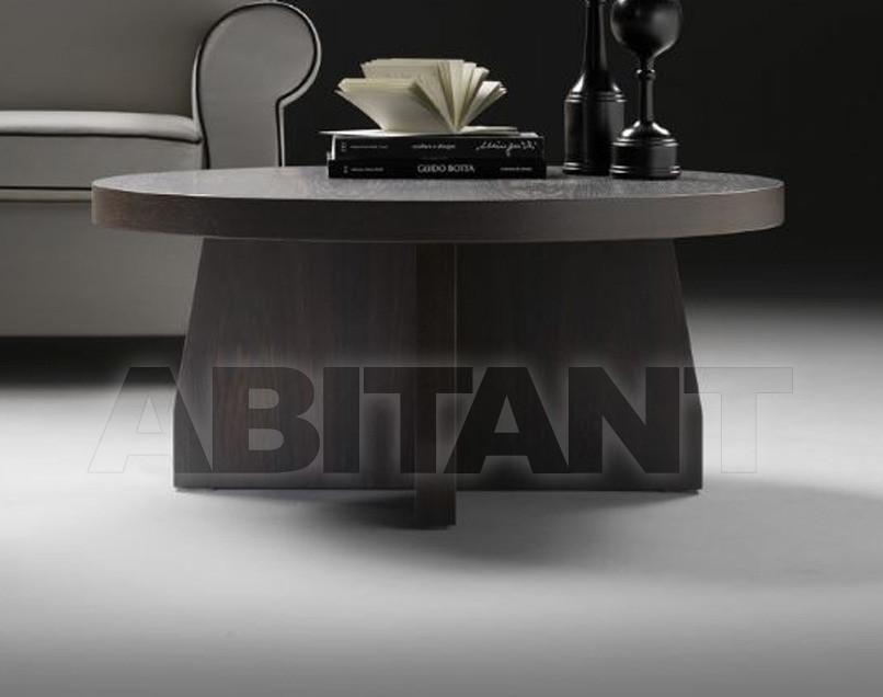 Купить Столик журнальный Klab Design 2012 T040102