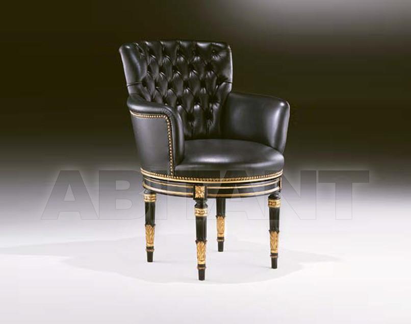 Купить Кресло Belloni Classico 2712  2