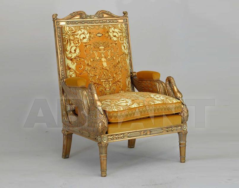 Купить Кресло Belloni Classico 2288