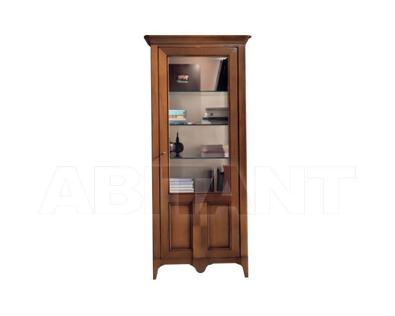 Купить Сервант Arve Style  Salieri SL-0617
