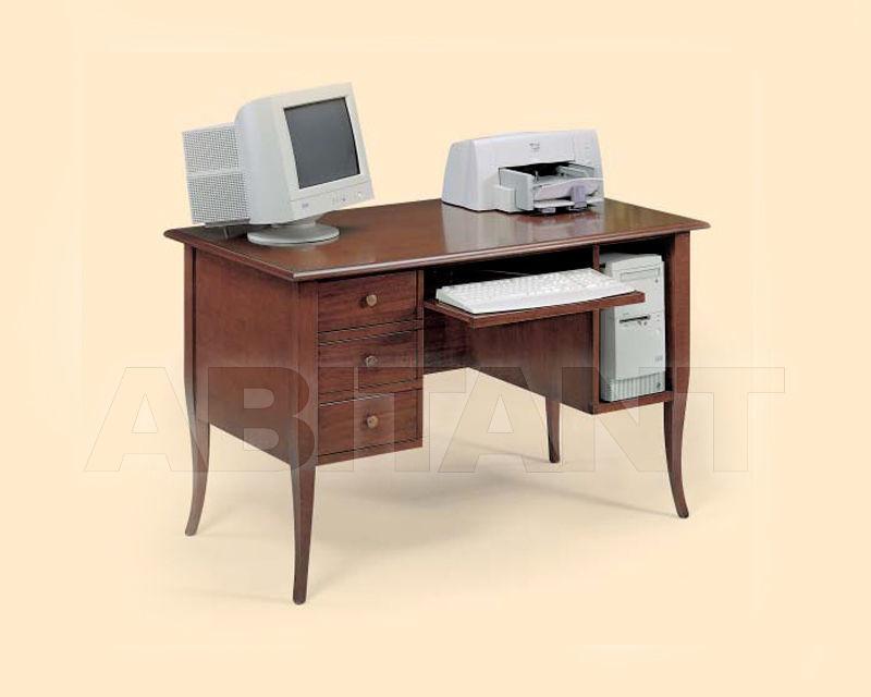 Купить Стол компьютерный Arve Style  Michelangelo MC-0616