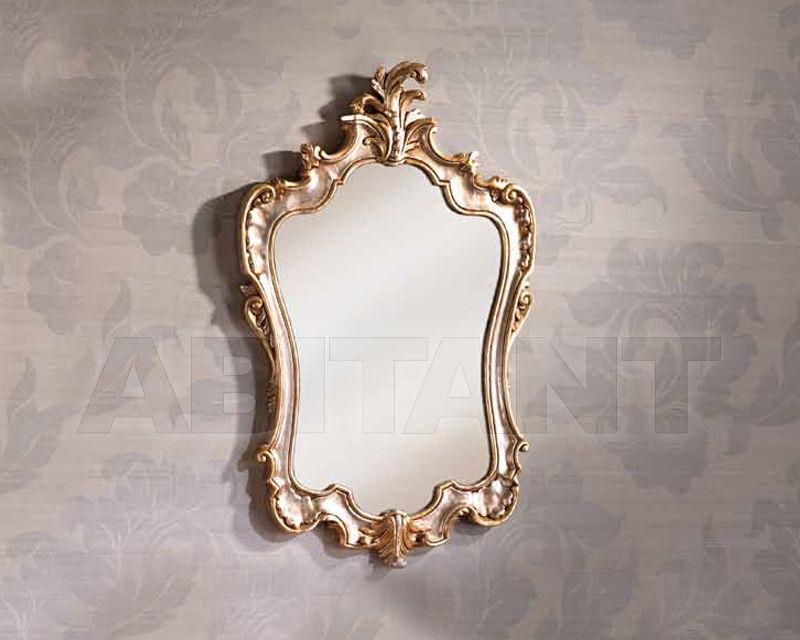 Купить Зеркало настенное Arve Style  Baroque BR-2151