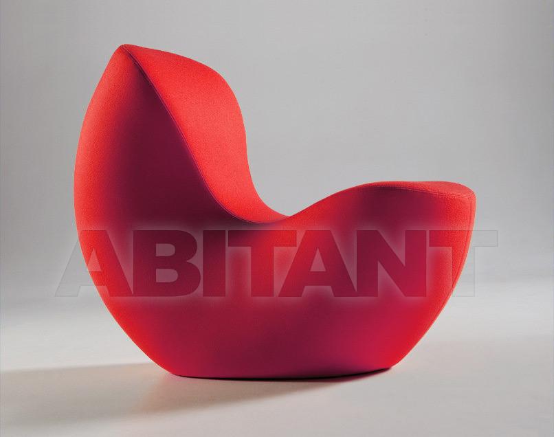 Купить Кресло NAUTILE La Cividina Nautile 8703