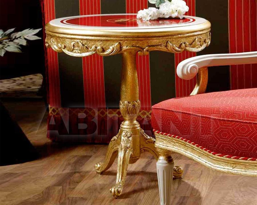 Купить Столик кофейный Tecni Nova Glamour 4077/32