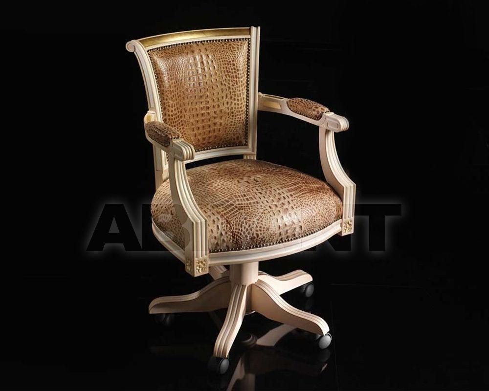 Купить Кресло для кабинета Tecni Nova Argento 1226 110