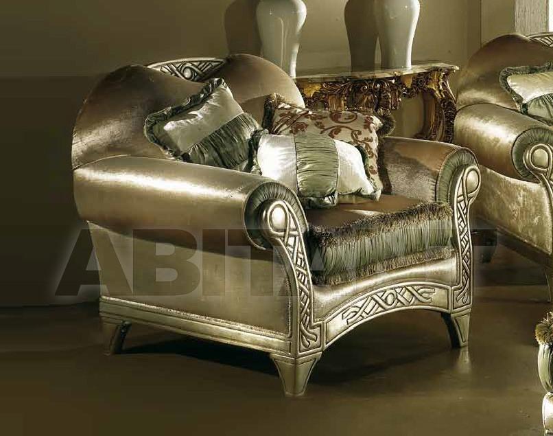 Купить Кресло Sat Export Sat iris armchair