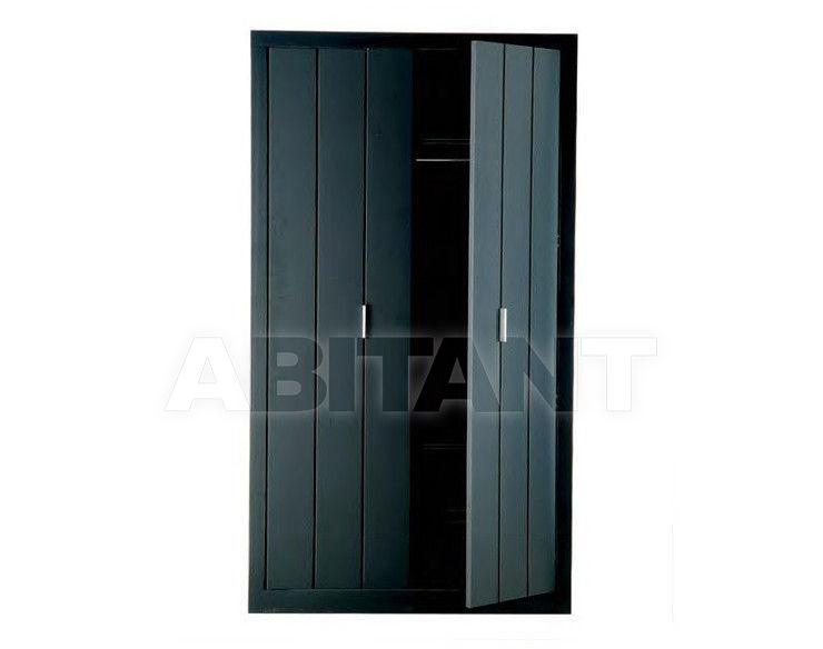 Купить Шкаф гардеробный Guadarte El Mueble ClÁsico DO-473