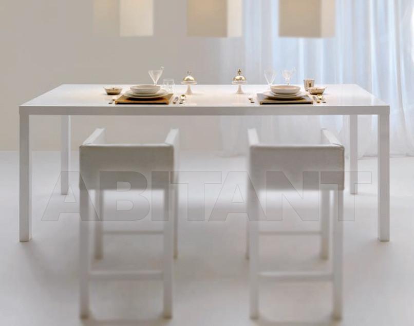 Купить Стол обеденный Cyrus Company Anteprima sushi