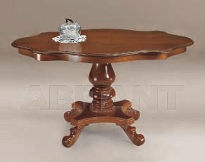 Купить Столик кофейный BL Mobili 2009 F180