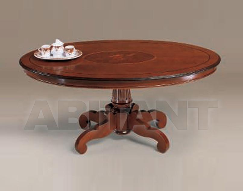 Купить Столик кофейный BL Mobili 2009 F184