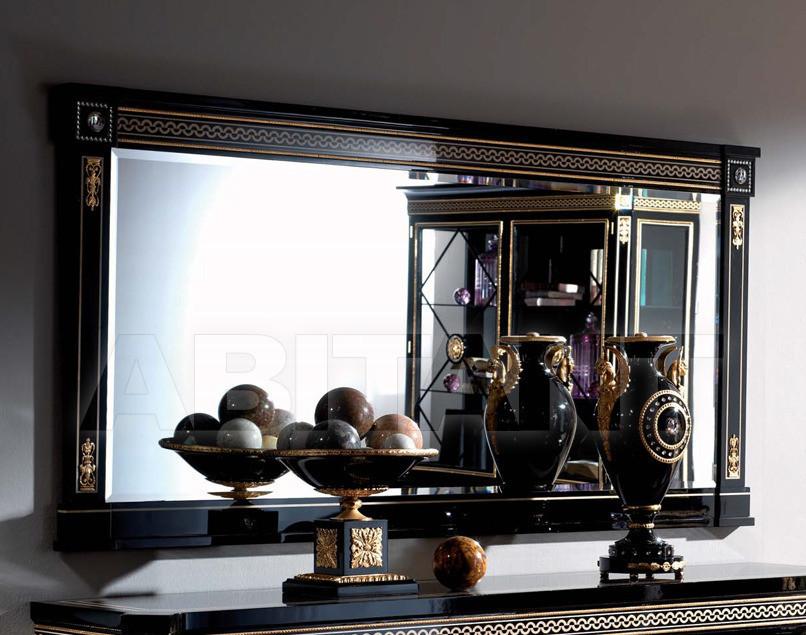 Купить Зеркало настенное Mariner Lamparas 2374