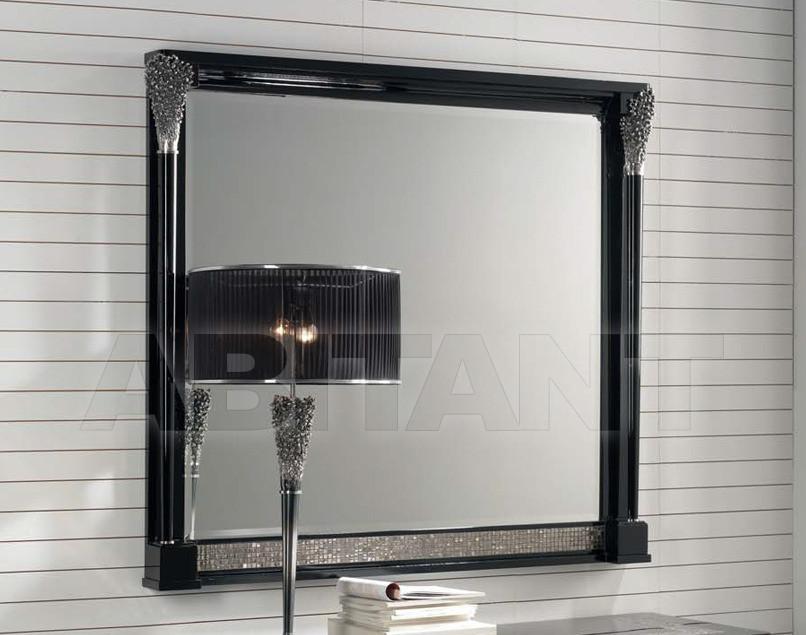 Купить Зеркало настенное Mariner Lamparas 50013