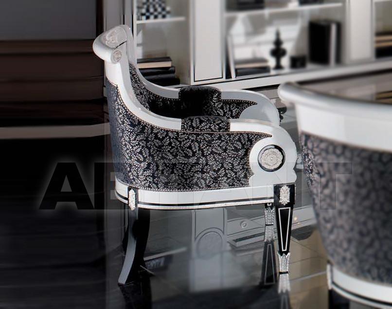 Купить Кресло Mariner Lamparas 2463