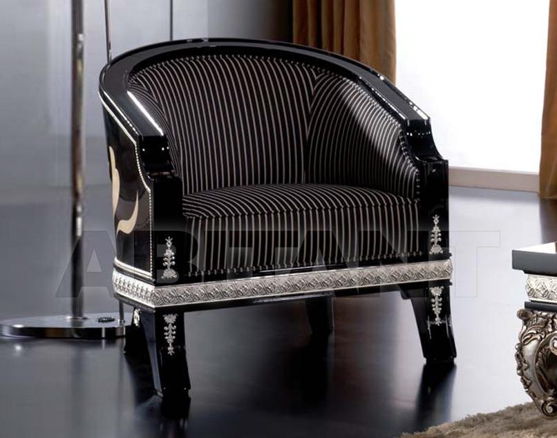 Купить Кресло Mariner Lamparas 2434