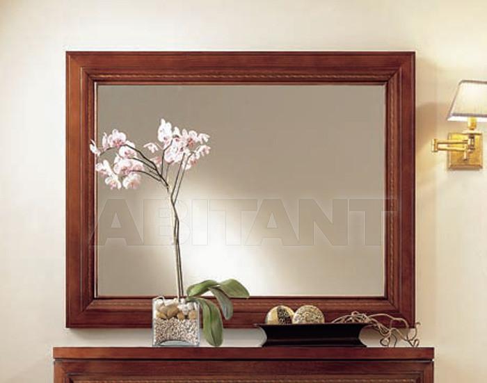Купить Зеркало настенное Mariner Lamparas 2964
