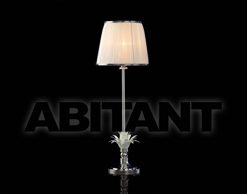 Купить Лампа настольная Mariner Lamparas 19915