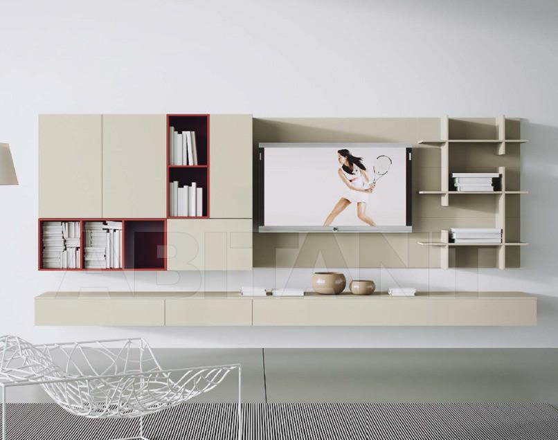 Купить Модульная система Battistella Blog COMPOSIZIONE 2